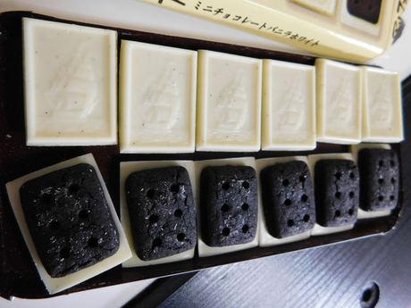 ブルボン アルフォート ミニチョコレート バニラホワイト