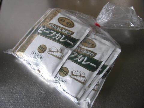 ハウス カリー厨房 すりおろし野菜のビーフカレー 甘口 レストラン用 200g×10個