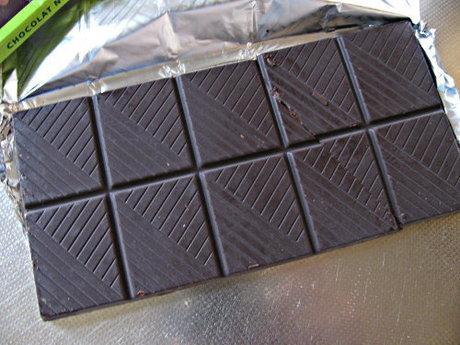 Casinoダークチョコレート(カカオ74%)
