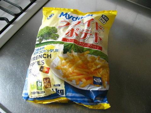 業務スーパーの冷凍フライドポテト「Mydibelフライドポテト(シューストリング)税別198円・1kg