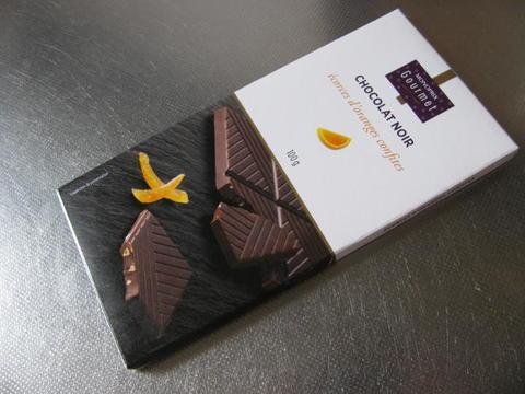 モノプリグルメの「オレンジピールチョコ」