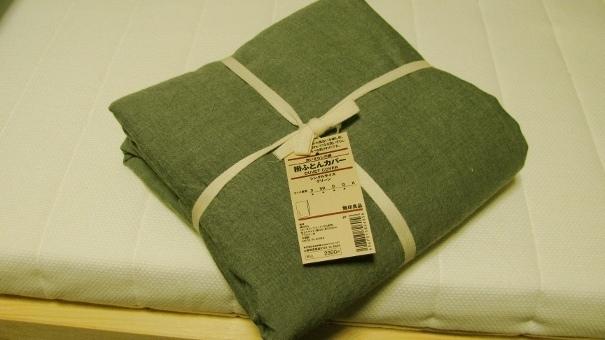 オーガニックコットン洗いざらしの寝具カバー