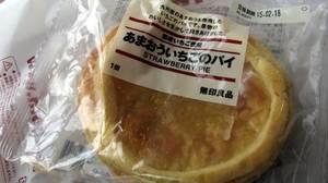 無印良品の「国産いちご使用 あまおういちごのパイ」
