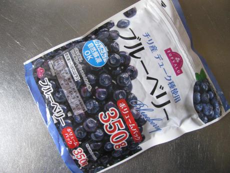 トップバリュ「チリ産 デューク種使用 ブルーベリー Blueberry」パッケージ