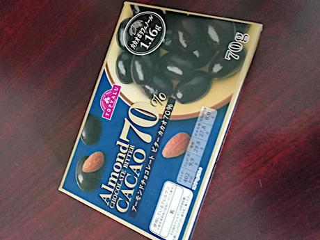 トップバリュ「アーモンドチョコレート ビター カカオ70%」