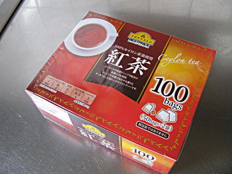 トップバリュベストプライス「100%セイロン茶葉使用 紅茶 Ceylon tea」箱