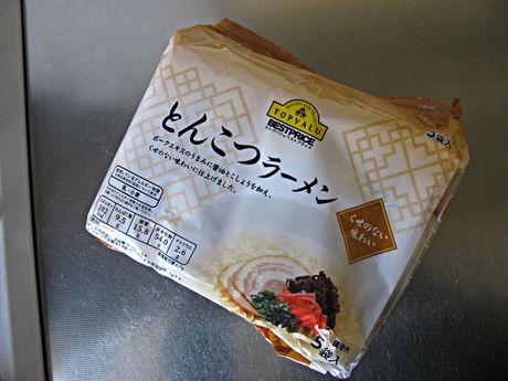 トップバリュ ベストプライス「とんこつラーメン くせのない味わい」5袋/158円(税込)パッケージ
