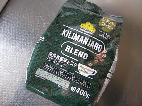 トップバリュ「KILIMANJARO BLEND レギュラーコーヒー」