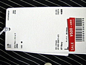 エクストラファインコットンブロードシャツ(長袖)Uniqlo U(ユニクロ ユー)