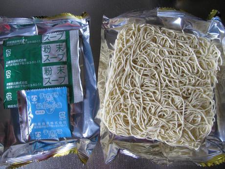 ノンフライ チャルメラ バリカタ麺 豚骨