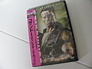 <日本語吹替音声>X<ディレクターズ・カット>=史上最強の『コマンドー』