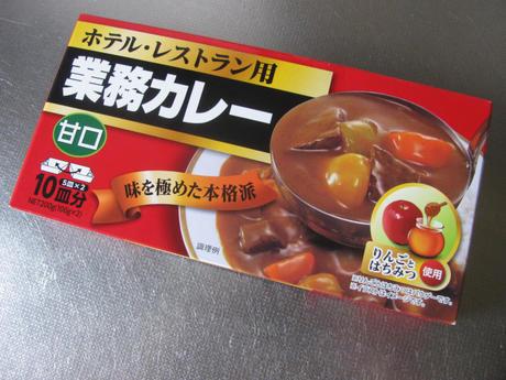 業務スーパー「ホテル・レストラン用 業務カレー甘口」