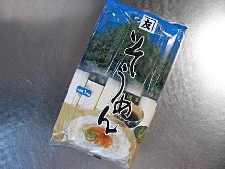 「北勢麺粉そうめん」パッケージ