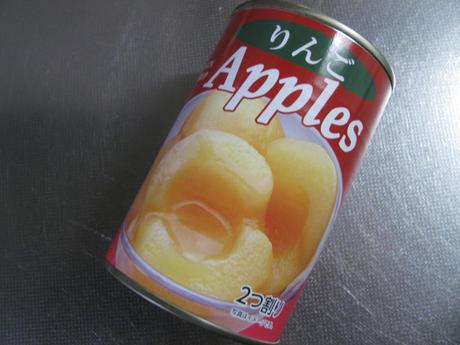 缶詰「りんご(2つ割り)業務スーパー