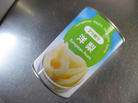 業務スーパー「2つ割り洋梨」フルーツ缶詰