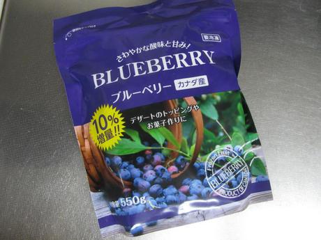 冷凍ブルーベリー(カナダ産)10%増量!!