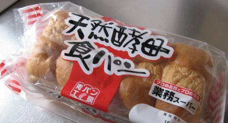 業務スーパーの「天然酵母食パン」