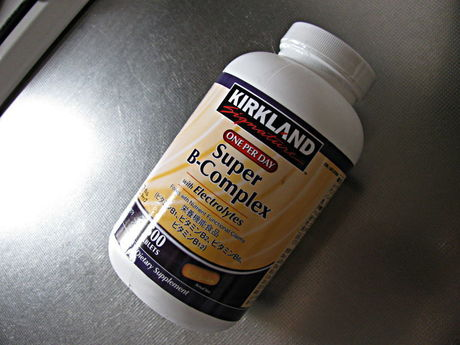 KIRKLAND Super B-Complex with Electrolytes 500錠
