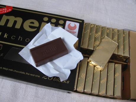 明治ミルクチョコレートボックス26枚