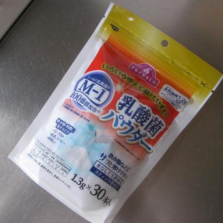 いろいろ使えて続けやすい 乳酸菌パウダー 水なしでも飲める スティックタイプ