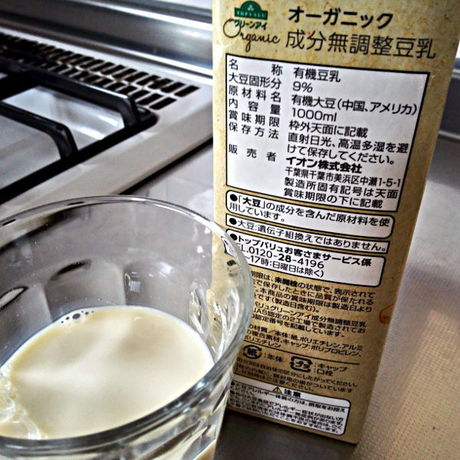 トップバリュグリーンアイ「オーガニック 成分無調整豆乳」