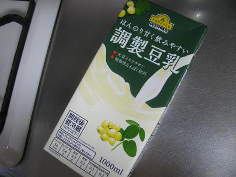 ほんのり甘く飲みやすい 調整豆乳
