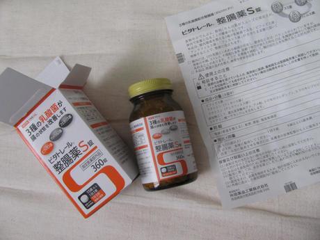 ビタトレール整腸薬S錠